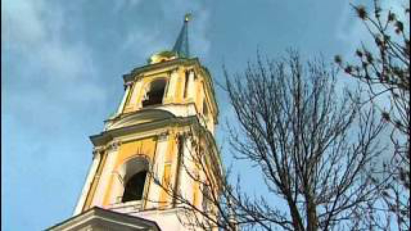Чудо веры, фильм 2006 г. Учёные о чудесах Православия.