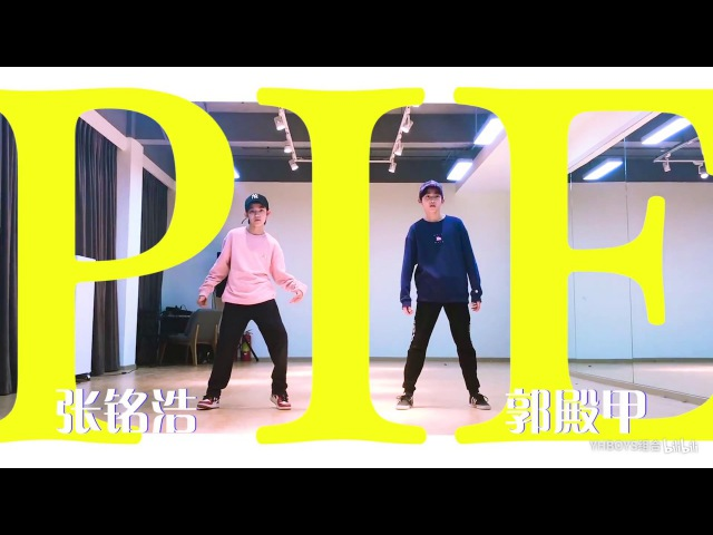 YHBOYS《PIE》张铭浩x郭殿甲双人舞Dance Practice 180129