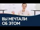 Обзор материалов для наращивания ресниц ENIGMA от Леси Захаровой.
