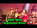 SRK Dancing With Kailash Kher Post IFFI 2017 Opening Ceremony In Goa