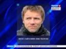 В Финском заливе найдено тело актёра Алексея Осипова, пропавшего минувшей зимой...