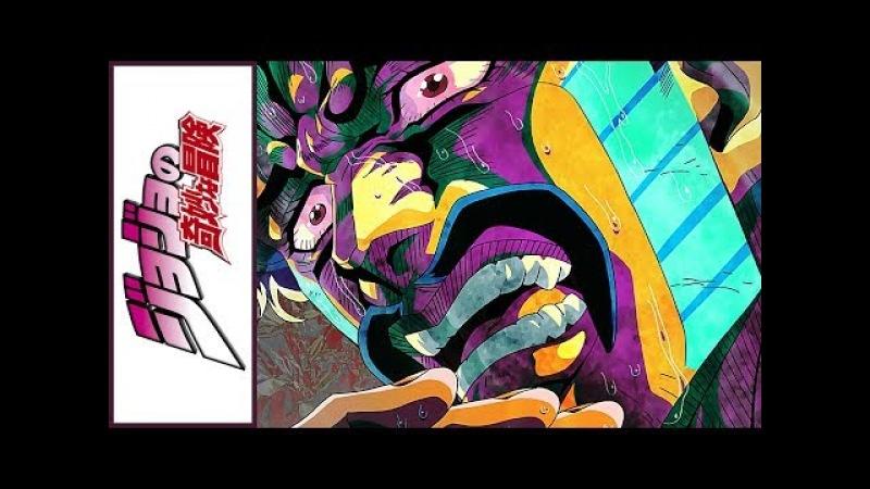 Невероятные приключения ДжоДжо опенинг 1[Sono Chi no Sadame] (Русский кавер от Jackie-O)