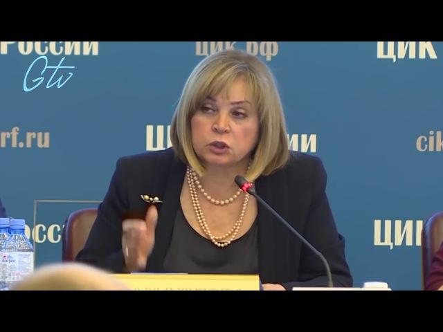 Элла Панфилова о счетах Грудинина