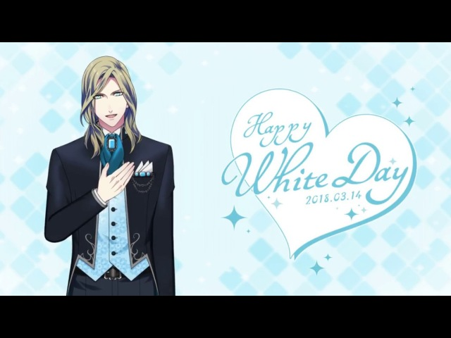 White Day Camus 2