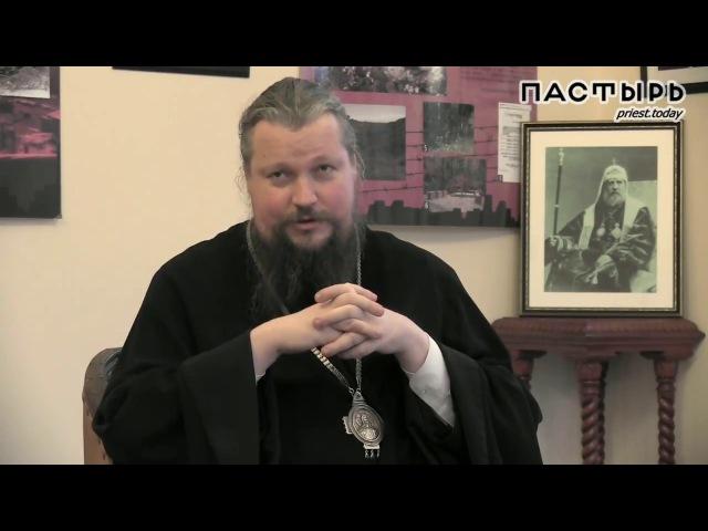 Епископ Касимовский Дионисий - Исповедь по запричастном стихе