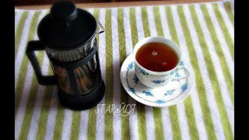 Вишневый чай. Ферментация листьев дома.....