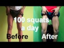 100 SQUAT A DAY FOR 30 DAYS CHALLENGE MY LEGS TRASFORMATION RESULTS