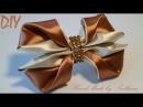 Бантик из атласной ленты Канзаши Satin ribbon bow Laco de fita