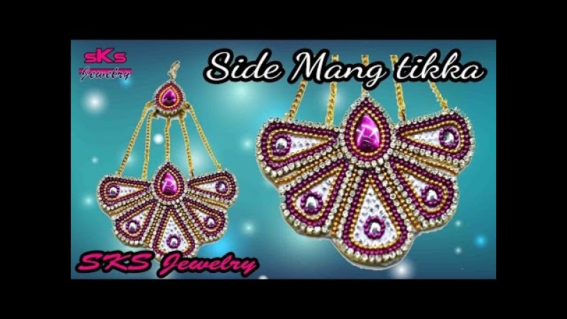How to make side mang tikka | DIY | Made up of Paper | SKS Jewelry 36
