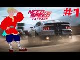Need for Speed: Payback с русской озвучкой, FIFA 18 и классная музыка | самый лучший стрим