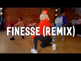 Bruno Mars ft. Cardi B - Finesse (Remix) Rumer Noel Choreography DanceOn Class