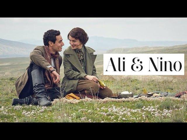 АЛИ И НИНО (2016) Азербайджан, Великобритания