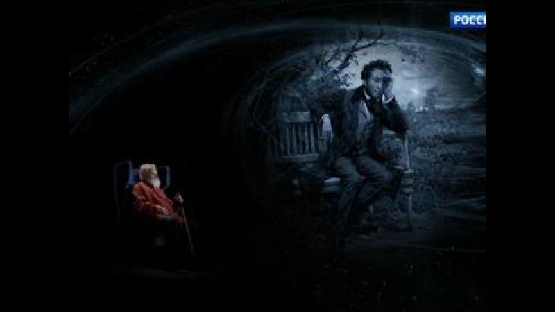 «Магистр игры»: Я сам. Ставрогин и Маяковский