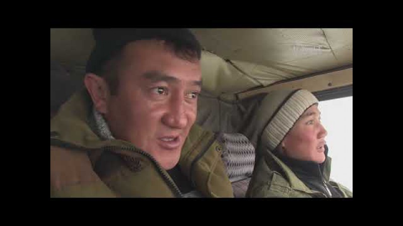 Очень опасные путешествия, Киргизия и Монголия.