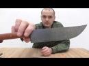 Пчак Дамаск - Заточка ножа в линзу / Профиль К-02 линзовидная заточка ножей / Sergey Zhirov