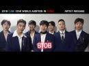 2018 CUBE STAR WORLD AUDITION in CHINA ARTIST MESSAGE - BTOB, CLC, PENTAGON, 柳善皓