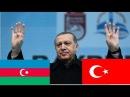 ERDOĞAN Türkiye Azerbaycan Efsane Klibi