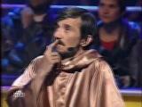 Своя игра. Стебенев - Хашимов - Феоктистов (21.09.2002)