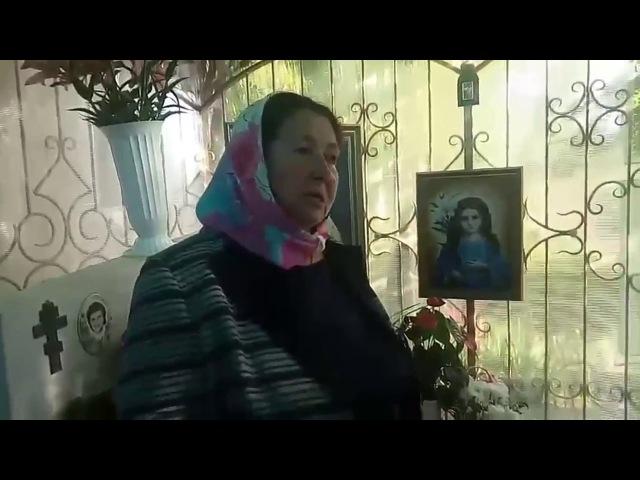 КАК БОРОТЬСЯ С БЕСАМИ ВАЛЕНТИНА АФАНАСИЕВНА 15 07 2017