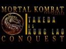 UNFACES - TAKEDA VS KUNG LAO_Ost Mortal Kombat. Conquest. 1998