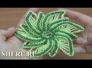 Вязание с бисером. Ажурные лепестки в цветке крючком. Урок 185