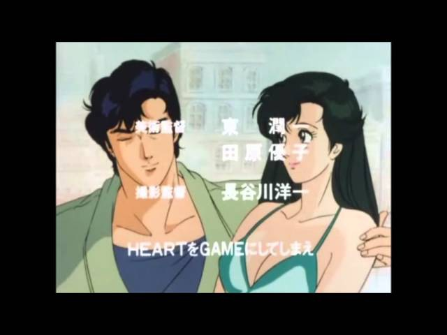 City Hunter 91 Opening (シティーハンター 91 OP) Downtown Game by Gwinko