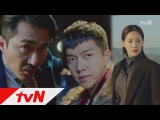 Lee Seung Gi Hwayugi Previews