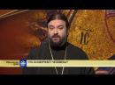 Евангелие дня: Что оскверняет человека?
