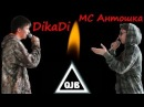 QJB season 1 DikaDi vs МС Антошка FE/25.02.18