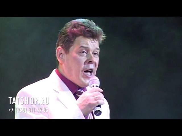 Азат Тимершаехов «Зәңгәр күлмәк» татар халык җыры