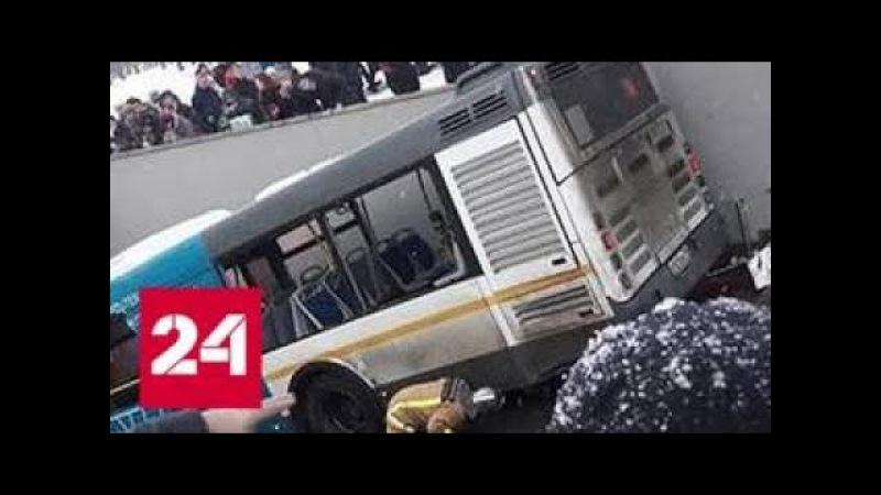 Очевидец аварии с автобусом: услышали сильный грохот и что-то большое скрылось п...