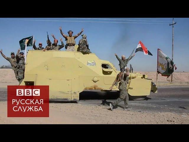 Куда исчезли боевики ИГ из Хавиджи?