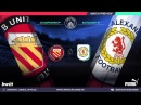 Amateur League   Championship League   Юнайтед оф Манчестер - Крю Александра. 2 тур.