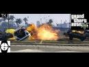 GTA 5 - В замедление - In slowdown