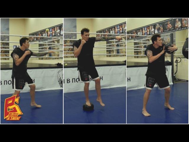 Три эффективных упражнения на технику и силу удара nhb 'aatrnbdys[ eghf;ytybz yf nt[ybre b cbke elfhf
