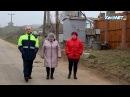 Главный энергетик Керчи выехал для встречи с жителями Героевки