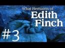 Прохождение What Remains of Edith Finch Уолтер и Сэм серия 3