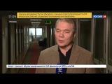 Новости на «Россия 24»  •  Украина отказалась от помощи Белоруссии в миротворческой операции