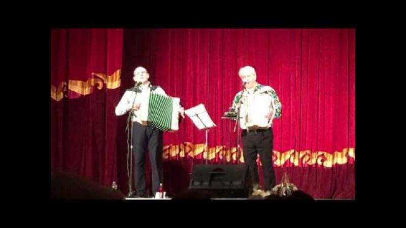Валерий Семин Рашид Зиников ( Русалочки) концерт г Истра 25.03.2017г