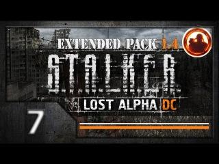 СТАЛКЕР Lost Alpha DC Extended pack 1.4a. Прохождение #07. Х-18
