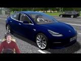 ДЕРЕВЯННАЯ ЭЛЕКТРИЧКА Tesla Model 3 в City Car Driving + РУЛЬ