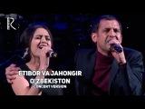 Etibor Otajonova va Jahongir Otajonov - O'zbekiston (concert version)