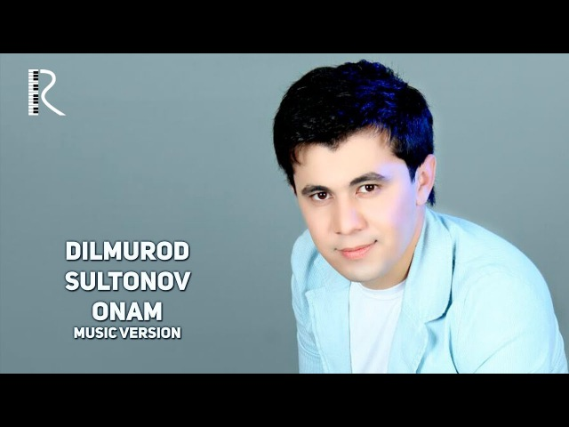 Dilmurod Sultonov - Onam | Дилмурод Султонов - Онам (music version)