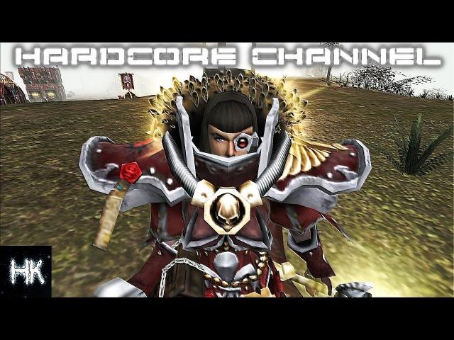 Warhammer 40 000 multiplayer Hardcore 158 В погоне за Нубашером