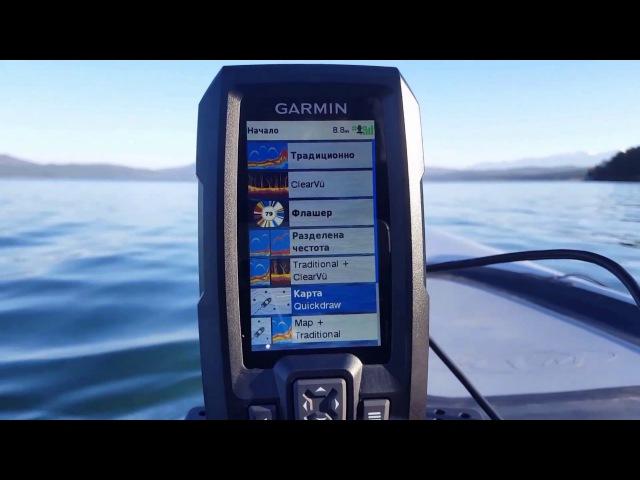 Garmin Striker Plus 4cv - kayak mount mapping