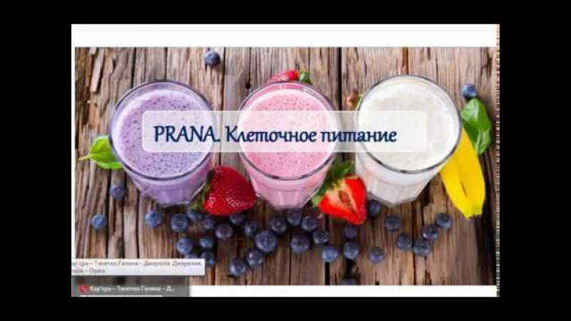 Jerelia Любов до ЗДОРОВ
