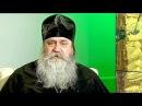 Самый страшный Грех - Гордость и Гордыня. Рождественский пост 11 12 2017 Алексий Выл ...