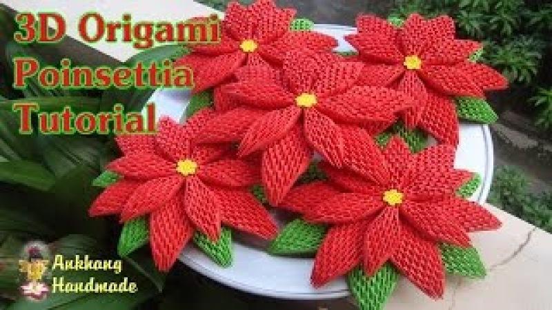HOW TO MAKE 3D ORIGAMI POINSETTIA FLOWER | DIY PAPER POINSETTIA FLOWER