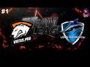 VP vs Vega #1 RU (bo2) DreamLeague Season 8 Major Qual 09.10.2017