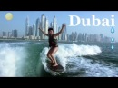 Дубай: Отдых в Дубае (ОАЭ) | Dubai Creek: Ski Dubai (Saudi Arabia)